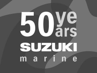 suzuki-marine-logo